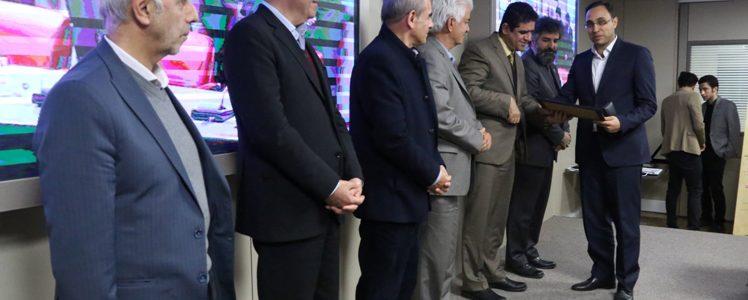 مراسم اختتامیه دهمین جشنواره ملی بهره وری برگزار شد